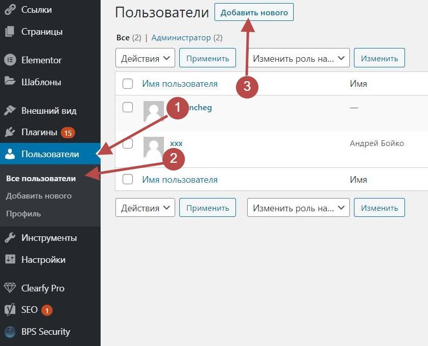 Как перенести сайт на другой домен в два клика (своим подписчикам)